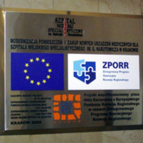 Tablice informacyjne unijne i pamiątkowe 1
